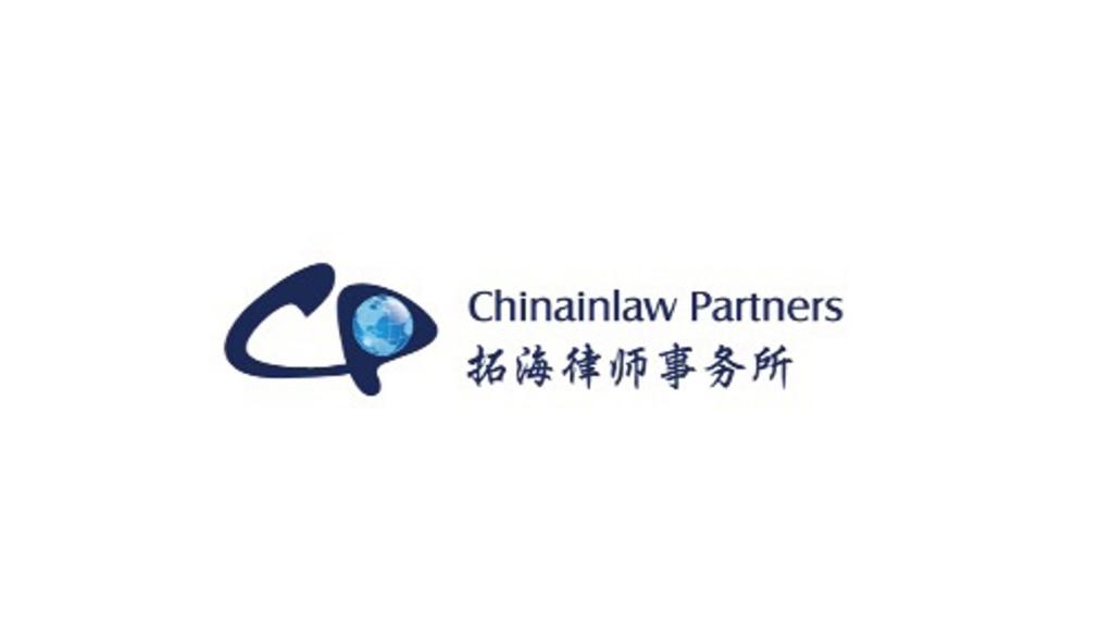 Logo Chinalaw